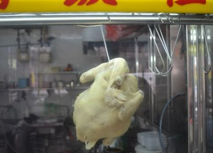 Singapore Hainan Chicken, Is Street Food Safe Eating in Southeast Asia