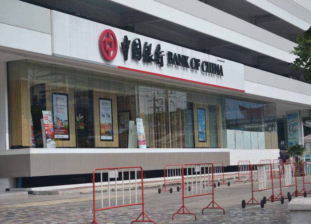 visa application montreal for china
