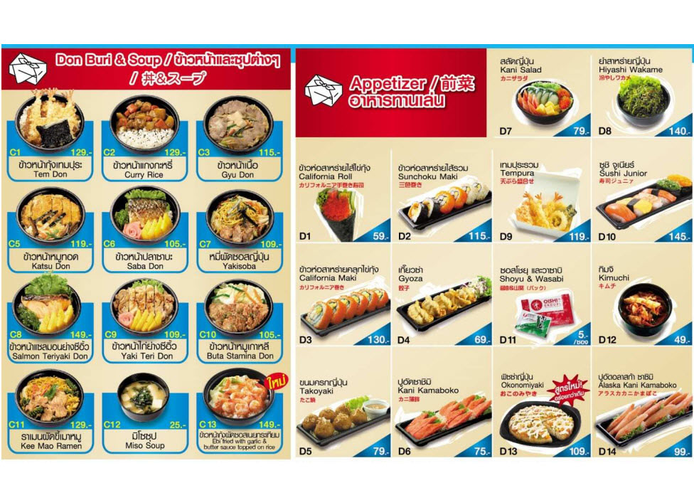 Fast Food Restaurants  Hours Delivery