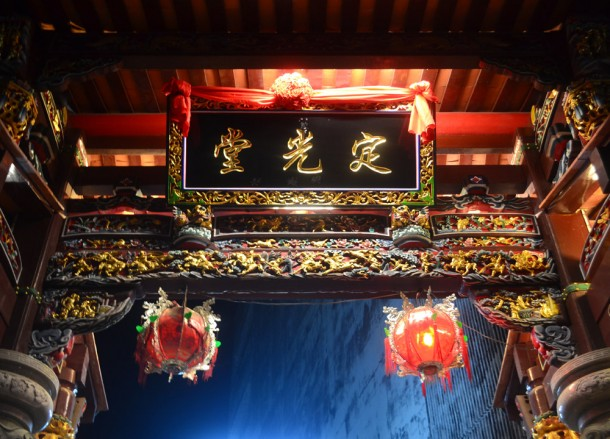 Chinese Temples at Night in Phuket Old Town and Soi Romannee, Travel in Thailand