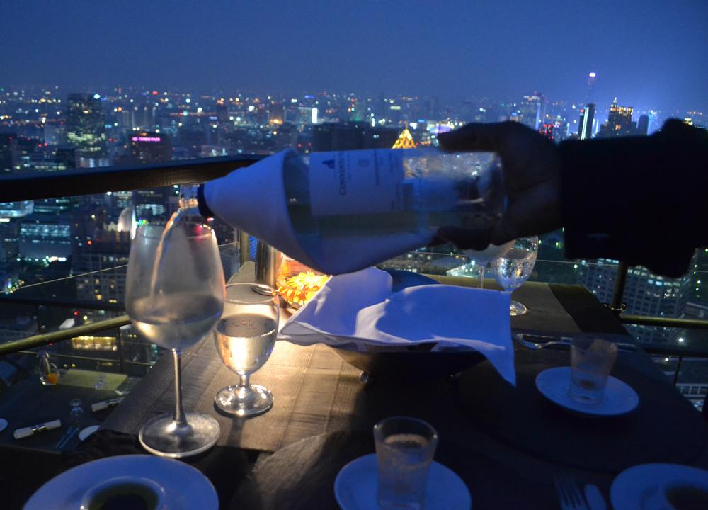red moon lounge menu - photo #30