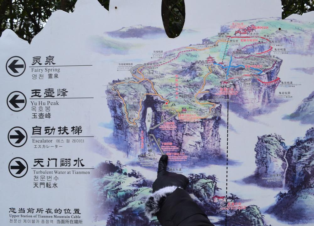 Zhangjiajie to Tianmen Mountain by Cable Car (Low Season)