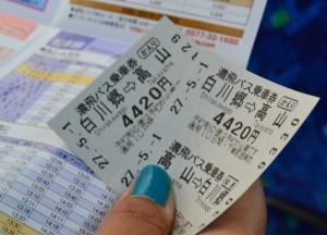 Bus Tickets, Travel to Shirakawa-go Unesco Village in Spring