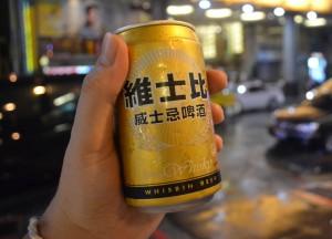 Emergency Supplies, Tourist in a Typhoon in Taipei, Taiwan