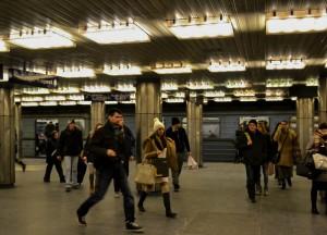 Deák Ferenc tér, Budapest Underground Metro Tourist Scam