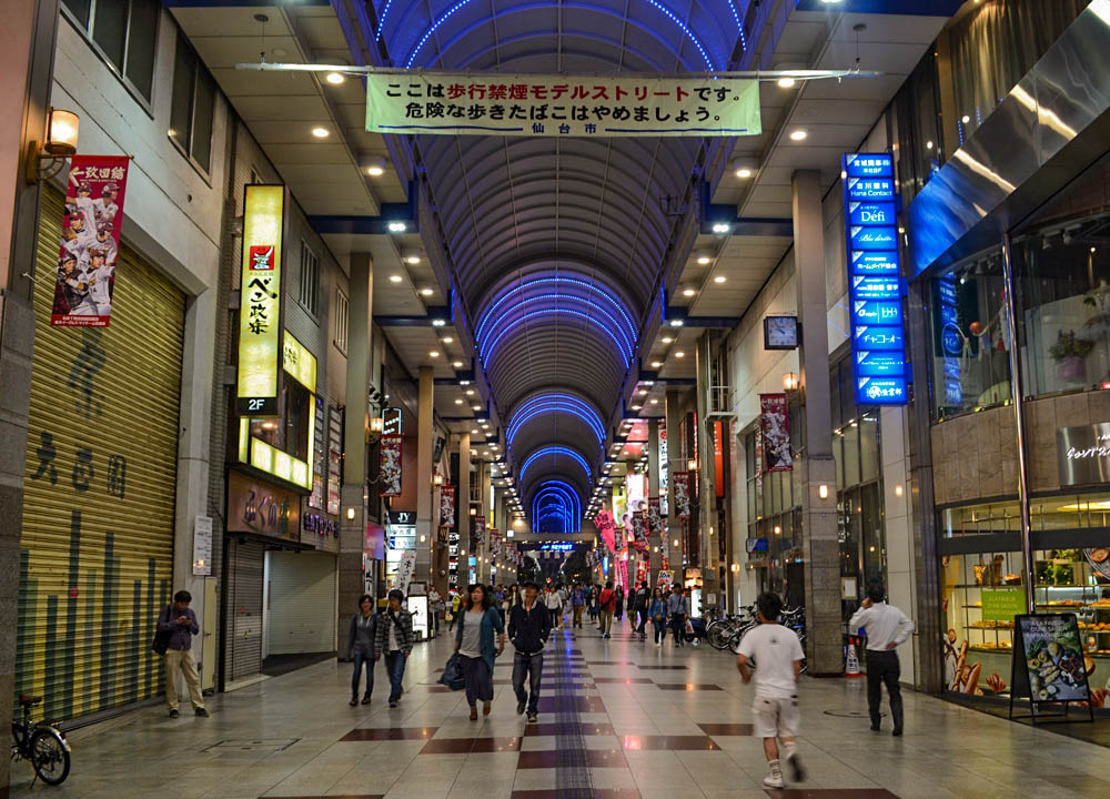 Tokyo Station And Marunouchi