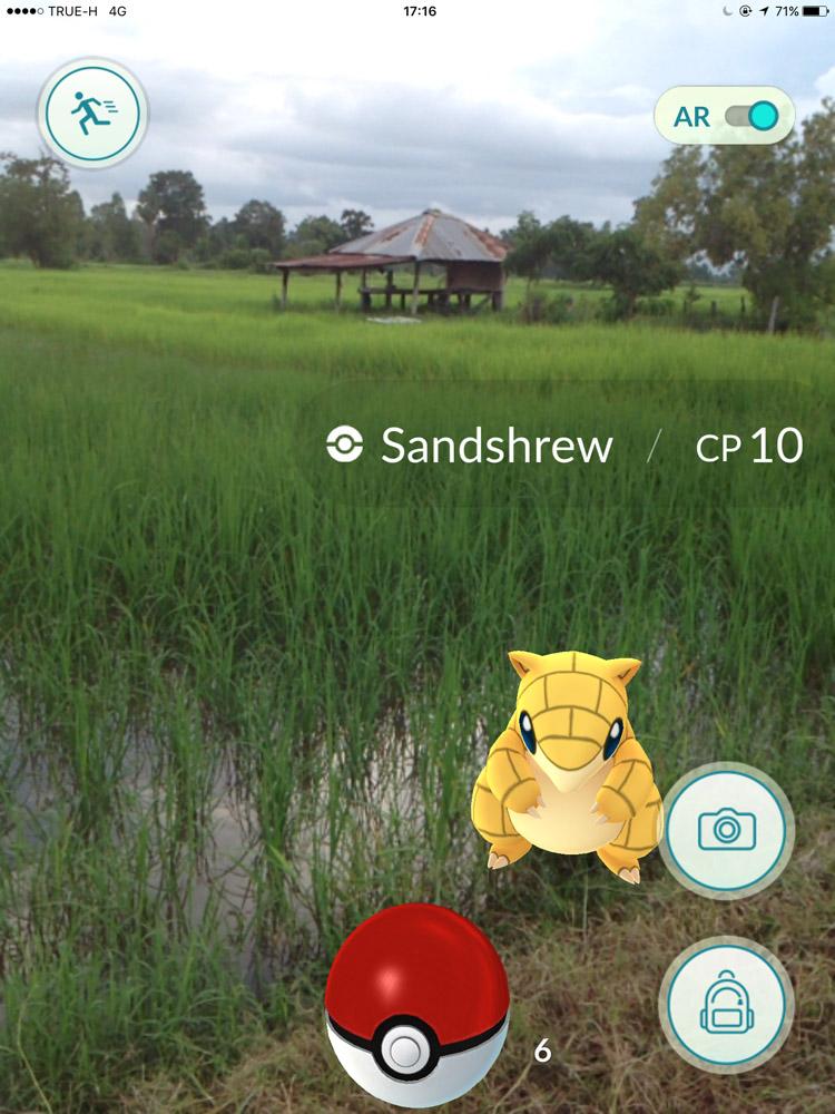 Pokemon Go Sandshrew Coloring Page Images