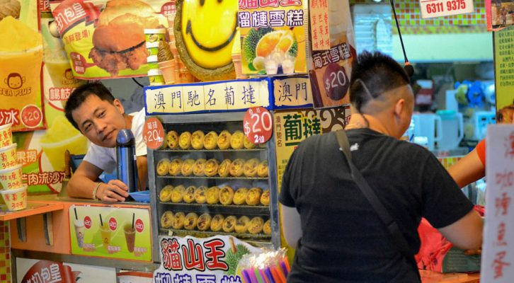 Street Snack Guide to Macau